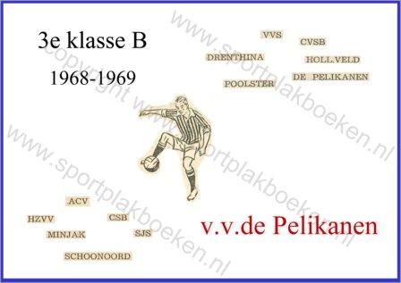 seizoen 1968-1969